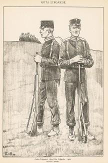 Cолдаты полков Andra и Gota в полевой форме образца 1894-1900 гг. Svenska arméns munderingar 1680-1905. Стокгольм, 1911