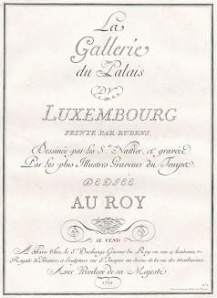 """Гравированный титульный лист альбома """"Галерея Люксембургского дворца"""". Париж, 1710"""
