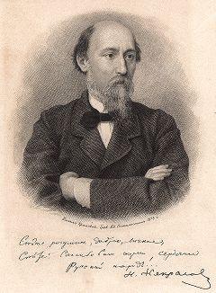 Николай Алексеевич Некрасов (портрет с автографом).