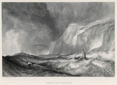 """Кораблекрушение у берегов Гастингса (лист из альбома """"Галерея Тёрнера"""", изданного в Нью-Йорке в 1875 году)"""