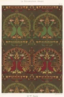 Образец шёлковой ткани XIV века, сохранившийся в Тулузе. La Décoration Arabe. Extraits du grand ouvrage L'Art Arabe de Prisse d'Avesnes, л.12. Париж, 1885