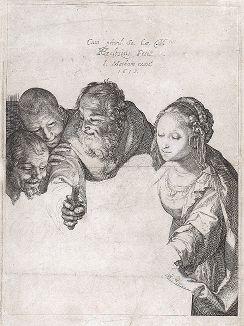 Поклонение пастухов. Гравюра Гендрика Голциуса, 1615 год.