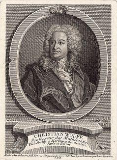 Христиан фон Вольф (1679-1754) - немецкий юрист, математик и выдающийся философ.