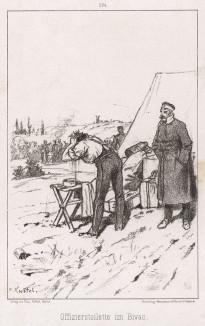 Утренний туалет на бивуаке Unser Vaterland in Waffen. Illustrierte Unterhaltungsblätter für das deutsche Volk und Heer, стр.114. Берлин, 1895