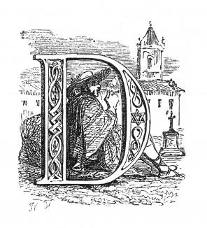 Инициал (буквица) D, предваряющий двадцать седьмую главу «Истории императора Наполеона» Лорана де л'Ардеша об испанских делах императора Наполеона. Париж, 1840