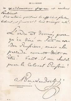 Факсимиле письма императора Николая I к графу Бенкендорфу (его автограф внизу). Les mystères de la Russie... Париж, 1845