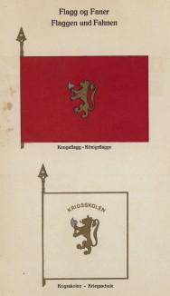 Флаги и знамёна норвежской армии (королевский штандарт, флаг военной школы) (лист 12 работы Den Norske haer. Organisasjon bevaebning, og uniformsbeskrivelse, изданной в Лейпциге в 1932 году)