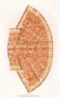 Царский становой кафтан (изображение 2). Древности Российского государства..., отд. II, лист № 49, Москва, 1851.