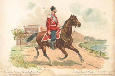 Его императорское величество государь император Николай Александрович в форме лейб-гвардии Казачьего его величества полка.