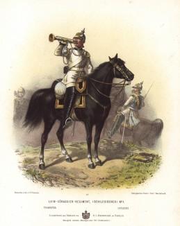 Трубач прусского лейб-кирасирского полка в униформе образца 1870-х гг. Preussens Heer. Берлин, 1876