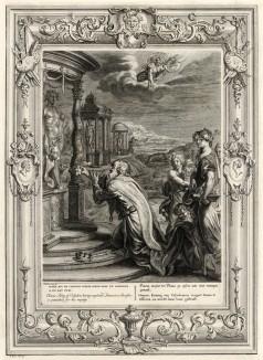"""Эней, позабыв о жертвоприношеннии Афродите, наказан богиней (лист известной работы """"Храм муз"""", изданной в Амстердаме в 1733 году)"""