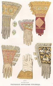Старинные персчатые рукавицы. Древности Российского государства..., отд. IV, лист № 25, Москва, 1851.