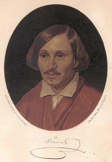 Гоголь. Портрет с автографом