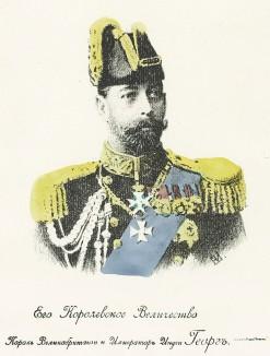 """Его королевское величество король Великобритании и император Индии Георг V (1865-1936). """"Картинки - война русских с немцами"""". Петроград, 1914"""
