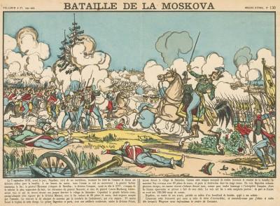 Бородинское сражение 7 сентября 1812 г. Bataille de la Moskova. Imagerie d'Épinal №130 (фр.). Эпинальская картинка. Париж, 1880-е гг.