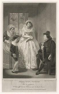 """Иллюстрация к комедии Шекспира """"Виндзорские проказницы"""", акт IV, сцена I: Миссис Пейдж и миссис Куикли наблюдают, как Уильям отвечает на вопросы сэра Хью Эванса. Boydell's Graphic Illustrations of the Dramatic works of Shakspeare, Лондон, 1803."""