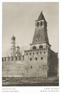 """Безымянная башня Кремля. Лист 21 из альбома """"Москва"""" (""""Moskau""""), Берлин, 1928 год"""