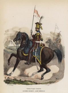 Гвардейский улан 2-го полка лёгкой кавалерии (из популярной работы Histoire de l'empereur Napoléon (фр.), изданной в Париже в 1840 году с иллюстрациями Ораса Верне и Ипполита Белланжа)
