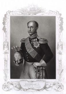 Император всероссийский Николай I Павлович. Генри Тиррелл, The history of the war with Russia. Лондон, 1856