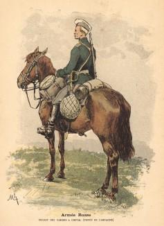 Русский конногвардеец в полевой форме и при полной выкладке (из альбома литографий Armée française et armée russe, изданного в Париже в 1888 году)