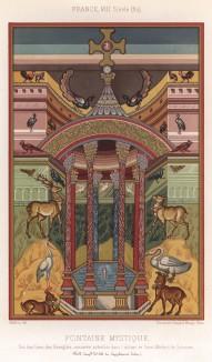 Святой источник. С миниатюры из Евангелия, хранившегося в аббатстве Сен-Медар в Суассоне (из Les arts somptuaires... Париж. 1858 год)
