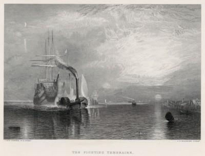 """Последний рейс корабля """"Отважный"""" (лист из альбома """"Галерея Тёрнера"""", изданного в Нью-Йорке в 1875 году)"""