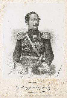 Граф Николай Николаевич Муравьев-Амурский (1809-1881) - генерал-губернатор Восточной Сибири.