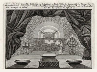 Приношение жертв Богу от сынов израильских (из Biblisches Engel- und Kunstwerk -- шедевра германского барокко. Гравировал неподражаемый Иоганн Ульрих Краусс в Аугсбурге в 1700 году)