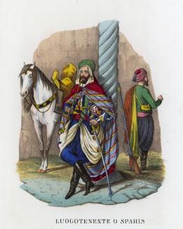 Лейтенант туземных войск и спаги (иллюстрация к L'Africa francese... - хронике французских колониальных захватов в Северной Африке, изданной во Флоренции в 1846 году)