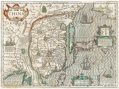 Карта Китая, Кореи и Японии с изображением казни одного из двадцати шести японских мучеников из Нагасаки, распятых по приказу Тоётоми Хидэёси 5 февраля 1597 г. (правый картуш). Составили Герхард Меркатор и Хенрикус Хондиус. Амстердам, 1628