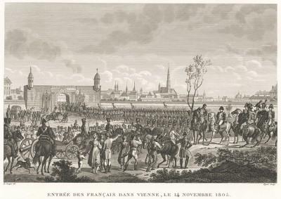 """Вступление французских войск в Вену 14 ноября 1805 года. Гравюра из альбома """"Военные кампании Франции времён Консульства и Империи"""". Campagnes des francais sous le Consulat et l'Empire. Париж, 1834"""
