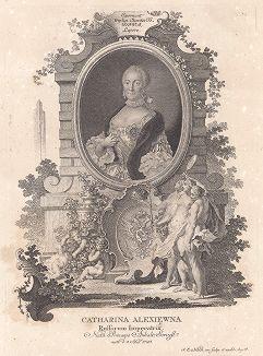 Портрет императрицы Екатерины II. С оригинала Пьетро Ротари.