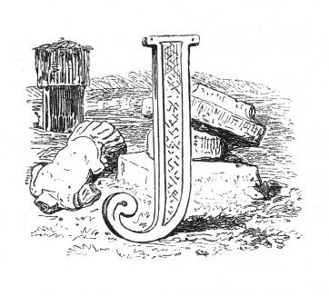 Инициал (буквица) J, предваряющий сорок третью главу «Истории императора Наполеона» Лорана де л'Ардеша о военной кампании 1813 года. Париж, 1840