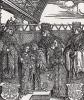 Конгресс и двойное обручение в Вене (деталь дюреровской Триумфальной арки императора Максимилиана I)