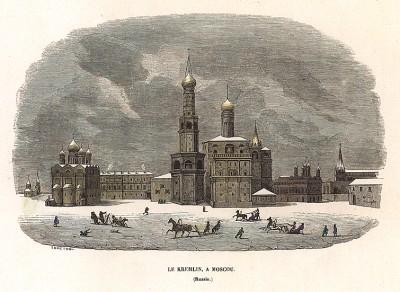 Зимний вид на Соборную площадь Московского кремля. Гравюра из издания Monuments de tous les peuples. Париж, 1846