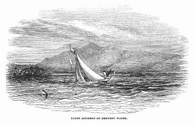 Яхта, затонувшая по техническим причинам в водах реки Деруэнт в графстве Дербишир, члены экипажа которой были спасены бросившимся на помощь очевидцем и его собакой (The Illustrated London News №109 от 01/05/1844 г.)