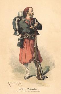 Зуав в походном обмундировании (из альбома литографий Armée française et armée russe, изданного в Париже в 1888 году)