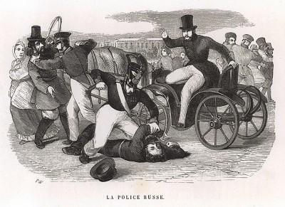Русская полиция. Актуально и сегодня. Les mystères de la Russie... Париж, 1845