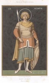 Святой Леон Тавматург -- чудотворец из Равенны (из Les arts somptuaires... Париж. 1858 год)