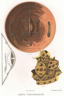 Щит тростниковый (изобр. 2). Древности Российского государства..., отд. III, лист № 66, Москва, 1853.
