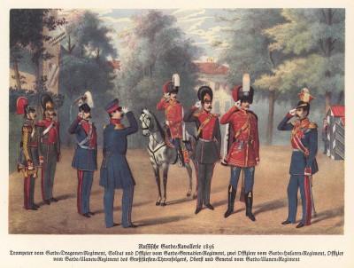 Униформа русской гвардейской кавалерии в 1856 году (из популярной в нацистской Германии работы Мартина Лезиуса Das Ehrenkleid des Soldaten... Берлин. 1936 год)