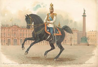 Его императорское величество государь император Николай Александрович в форме лейб-гвардии Конного его величества полка.