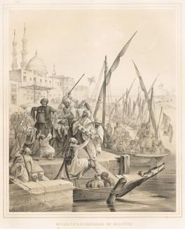 """Призыв в египетскую армию (из """"Путешествия на Восток..."""" герцога Максимилиана Баварского. Штутгарт. 1846 год (лист XXI))"""