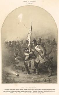 Подвиг знаменосца 2-ой гренадерской роты Селенгинского пехотного полка унтер-офицера Андрея Снозика в сражении при Ольтенице 23 октября 1853 года (Русский художественный листок. № 8 за 1854 год)