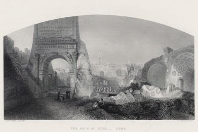 """Триумфальная арка Тита в Риме (лист из альбома """"Галерея Тёрнера"""", изданного в Нью-Йорке в 1875 году)"""