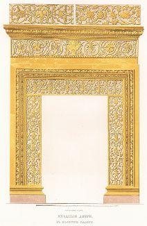 Входные двери в золотую палату. Древности Российского государства..., отд. VI, лист № 2, Москва, 1853.