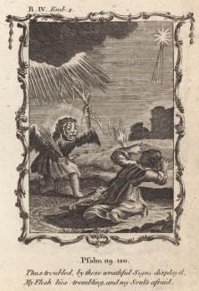 """Мое дыхание замирает, когда я постигаю смысл знаков (из бестселлера XVII -- XVIII веков """"Символы божественные и моральные и загадки жизни человека"""" Фрэнсиса Кварльса (лондонское издание 1788 года))"""