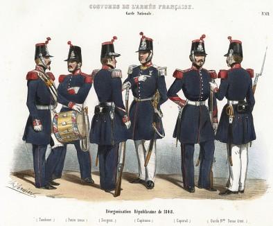 Униформа французской Национальной гвардии образца 1848 г. Costumes de l'armée française depuis Louis XIV, jusqu'à nos jours, л.62. Париж, 1841