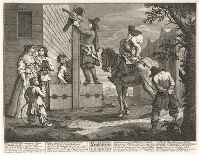 Гудибрас, 1725-26. Гудибрас-триумфатор. Первое сражение Гудибраса с крестьянами выиграно. Его противник, одноногий скрипач, связан. Скрипку, как трофей, оруженосец Ральфо прикрепляет к позорному столбу на деревенской площади. Лондон, 1838