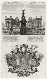 1. Ииуй расправляется с Иезавелью 2. Ииуй истребляет слуг и членов семьи Ахава (из Biblisches Engel- und Kunstwerk -- шедевра германского барокко. Гравировал неподражаемый Иоганн Ульрих Краусс в Аугсбурге в 1700 году)